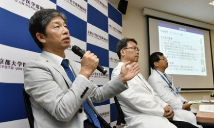 Japan scientists to use 'reprogrammed' stem cells to fight Parkinson's